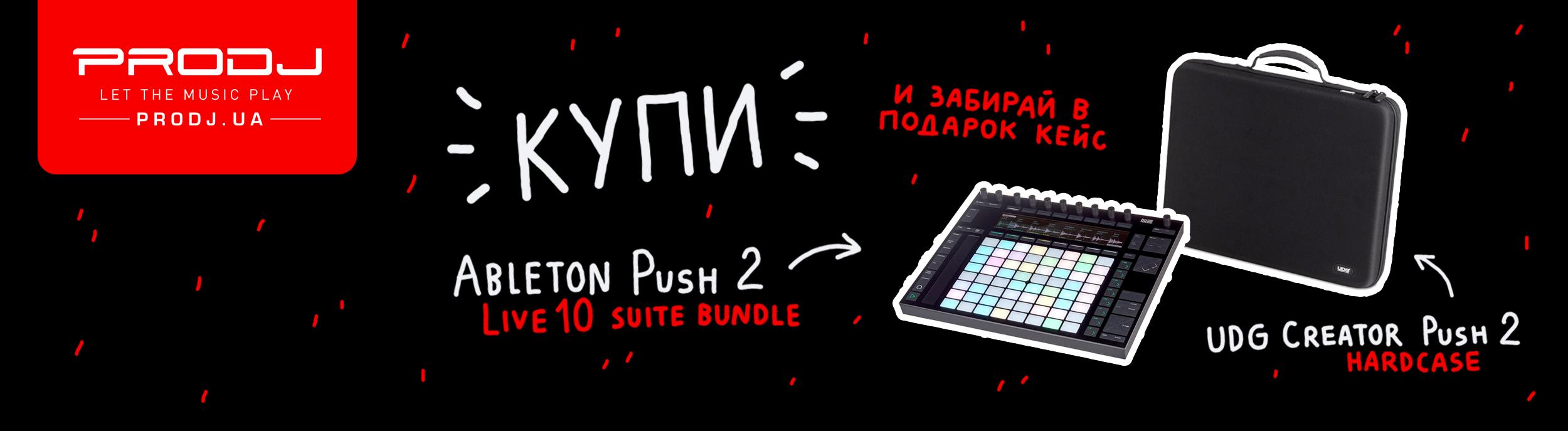 PRODJ интернет-магазин музыкального оборудования и инструментов ... c1177beb0b754